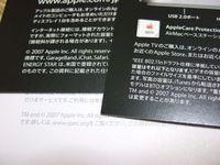DSCF453.jpg