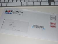 DSCF5438.JPG