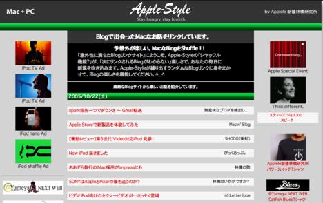 スクリーンショット 2015-03-04 午後10.25.24.png