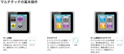 スクリーンショット(2010-09-02 3.46.31).png