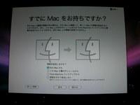 air0010.JPG