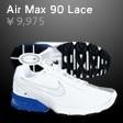 air_max_90.jpg