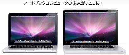 app_new_macbook.jpg