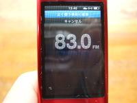 fmradio_08.JPG