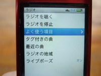 fmradio_10.JPG