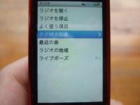 fmradio_12.JPG