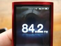 fmradio_19.JPG