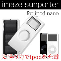 imaze-sunporter-s01.jpg