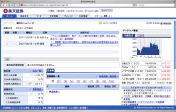 stocks002.png