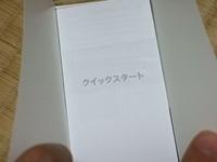 nano5th_26.JPG