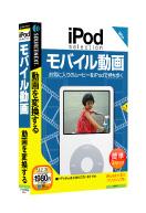 060525p1_ipod-movie.jpg