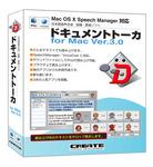DTalkerMacV3Package.jpg