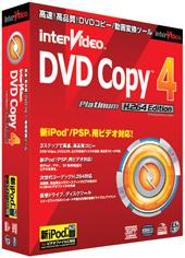DVDcopy4.jpg