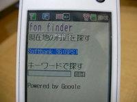 SANY0339.JPG