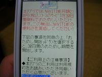 SANY0348.JPG