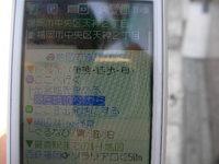 SANY0381.JPG