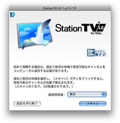 captytv0_4.jpg