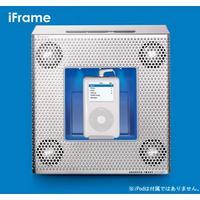 iflame_item.jpg