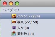 iphoto0901.png