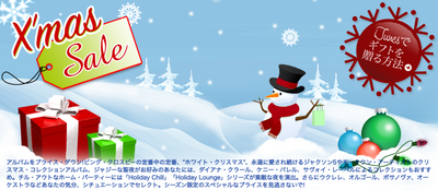 itsXmas2007.png