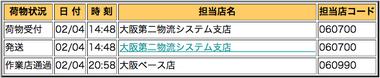 macbookair0001.png