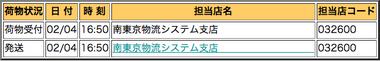 macbookair0002.png