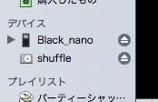 nano&shuffle.jpg