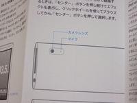 nano5th_35.JPG