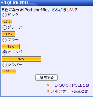 shuffle_color.png
